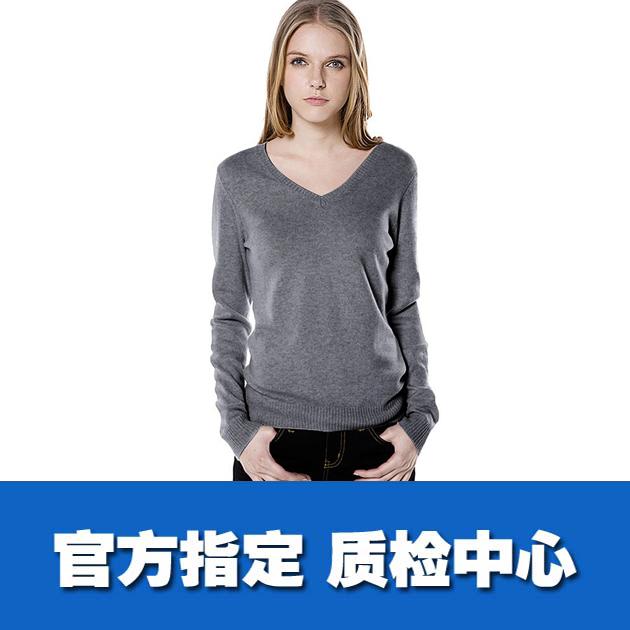 羊绒衫 入驻天猫、京东、线下商超等CMA/CNAS质检报告