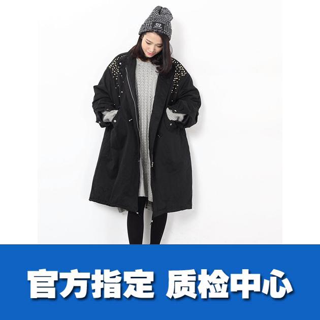 棉袄 棉服入驻天猫、京东、线下商超等CMA/CNAS质检报告