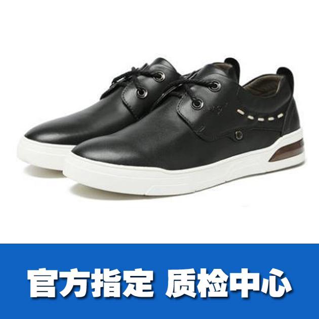 非真皮休闲鞋、旅游鞋 入驻天猫、京东、线下商超等CMA/CNAS