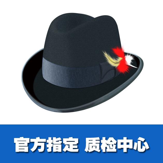 帽子 入驻天猫、京东、线下商超等CMA/CNAS质检报告