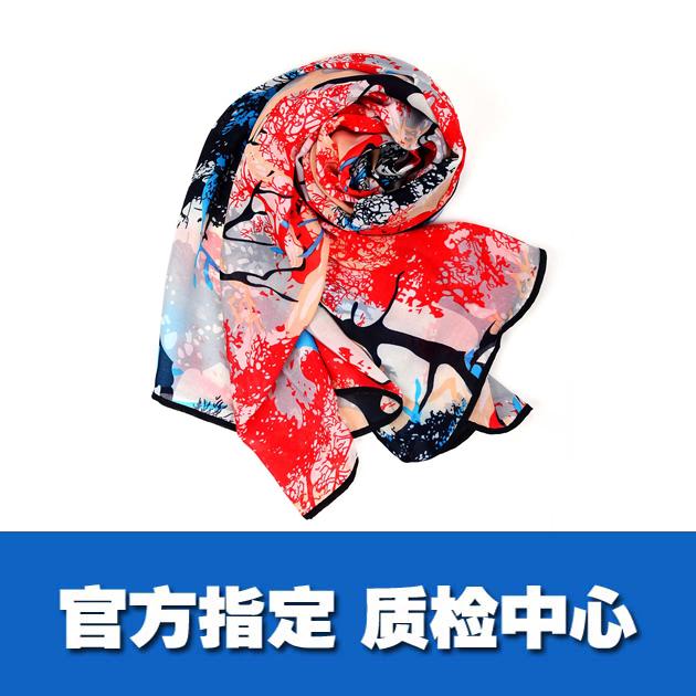 围巾、丝巾 入驻天猫、京东、线下商超等CMA/CNAS质检报告