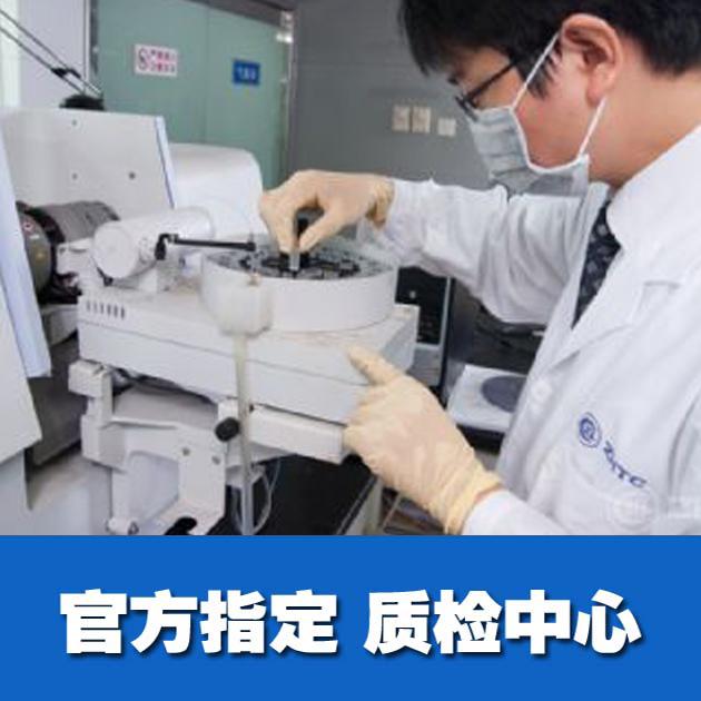 实木家具+重金属检测套餐 入驻天猫、京东、线下商超等CMA/CN