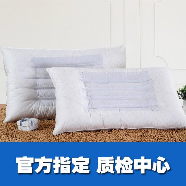 枕头入驻极品库 CMA/CNAS第三方质检报告