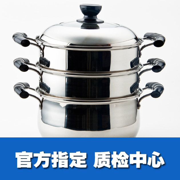 不锈钢锅 入驻天猫、京东、线下商超等CMA/CNAS第三方质检报