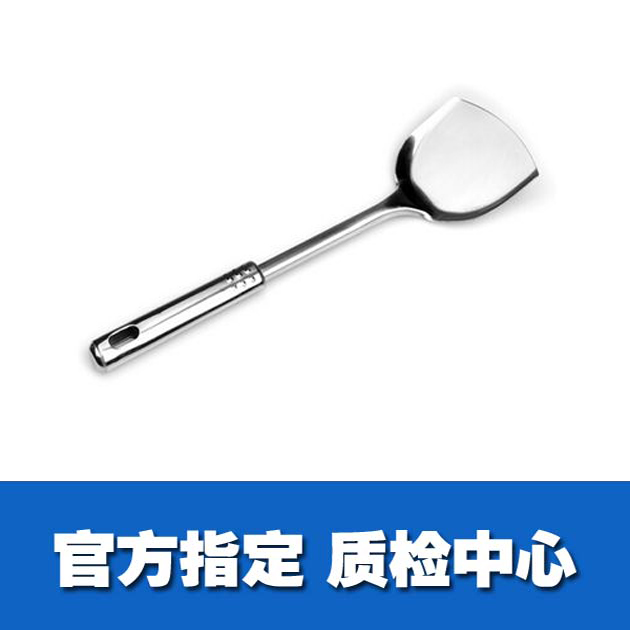 不锈钢锅铲 入驻天猫、京东、线下商超等CMA/CNAS第三方质检