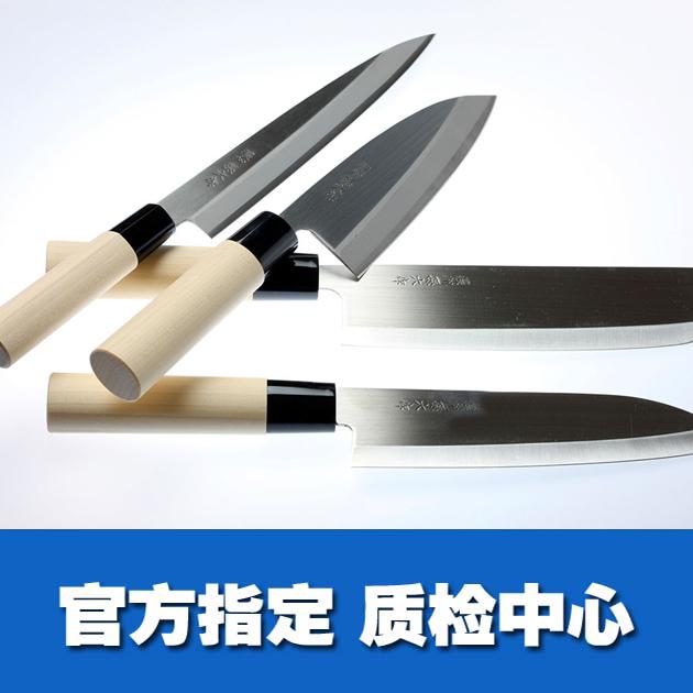 刀具 入驻天猫、京东、线下商超等CMA/CNAS第三方质检报告