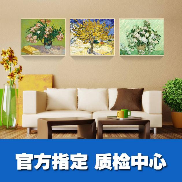 壁纸/壁画/木质品 入驻天猫、京东、线下商超等CMA/CNAS质检报