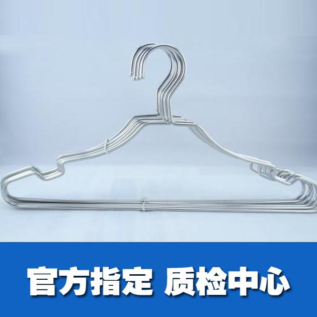 金属衣架 入驻天猫、京东、线下商超等CMA/CNAS质检报告