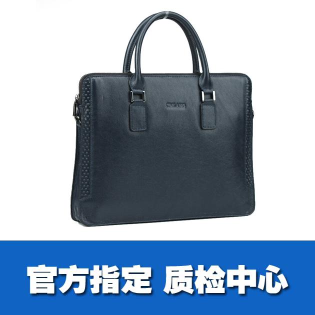 真皮包袋入驻天猫、京东、线下商超等CMA/CNAS质检报告
