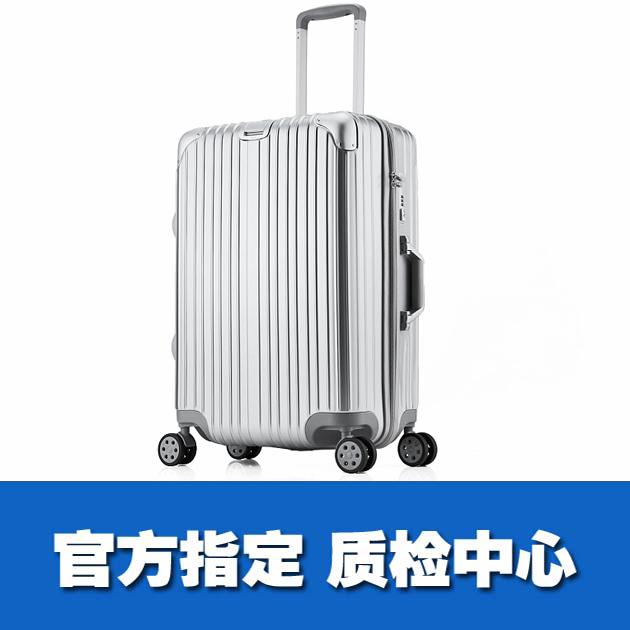 拉杆箱入驻天猫、京东、线下商超等CMA/CNAS质检报告