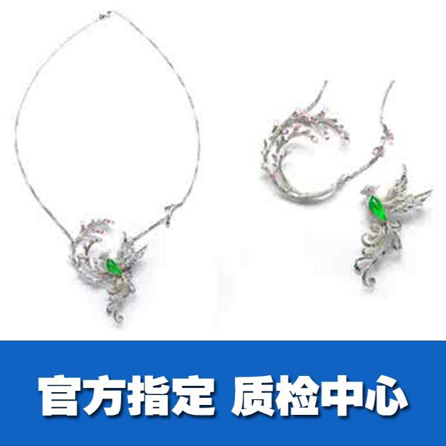 珠宝玉石等饰品质检报告 入驻天猫、京东、线下商超等CMA/CNA