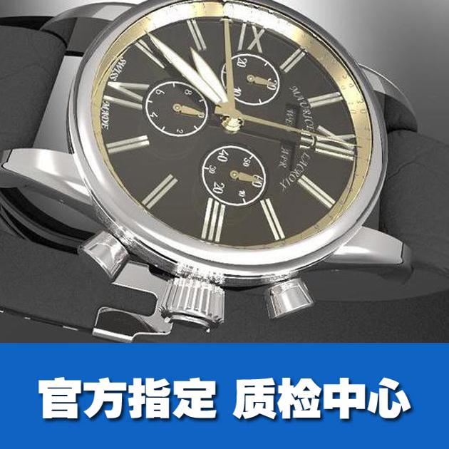 手表质检报告 入驻天猫、京东、线下商超等CMA/CNAS质检报告