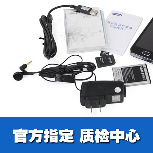 手机配件质检报告 入驻天猫、京东、线下商超等CMA/CNAS质检