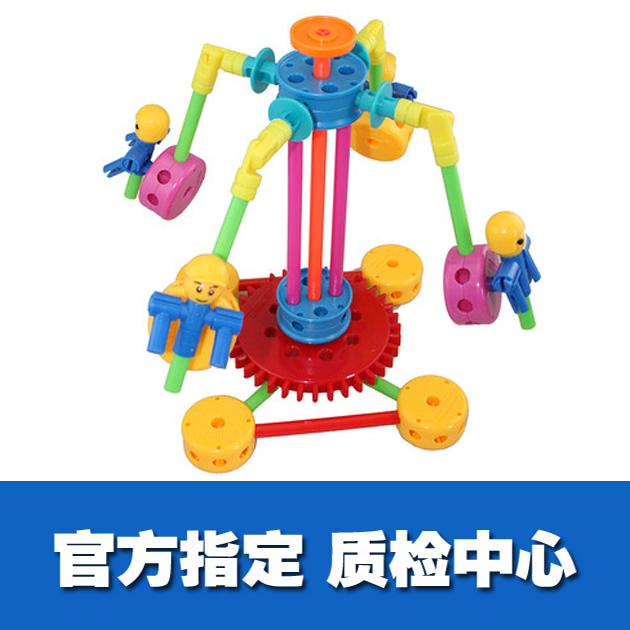 玩具物理机械性能测试