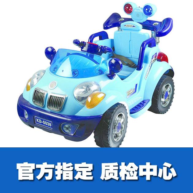 玩具可迁移化学元素测试