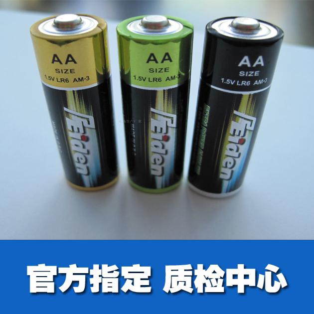 电池空海运鉴定证书、UN38.3+1.2米跌落测试