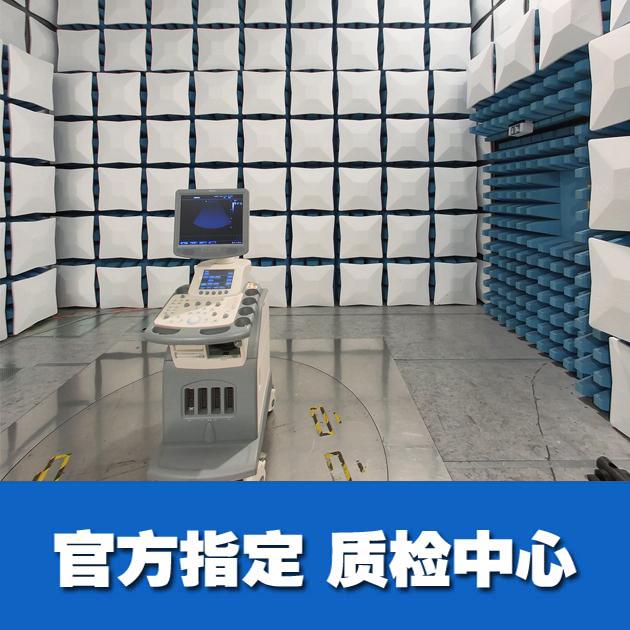 EMC电磁兼容试验预约测试