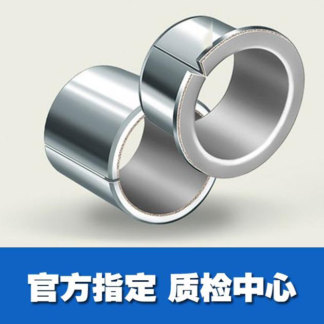 金属材料力学性能测试