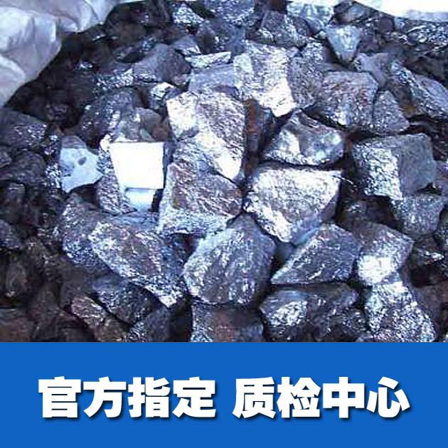 有色金属矿检测