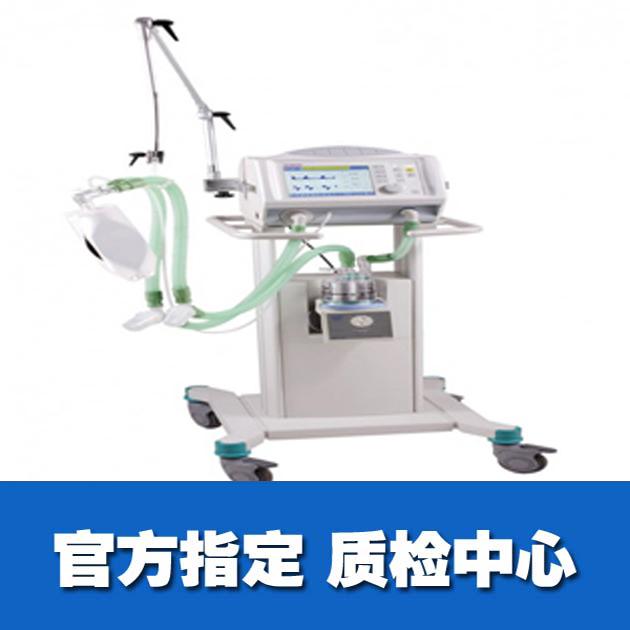 医疗器械普通检测