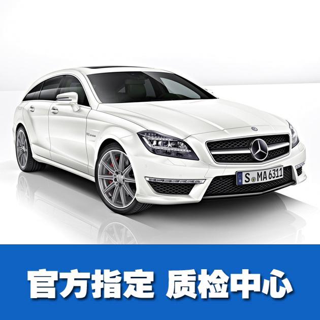汽车产品ELV(SOC)测试