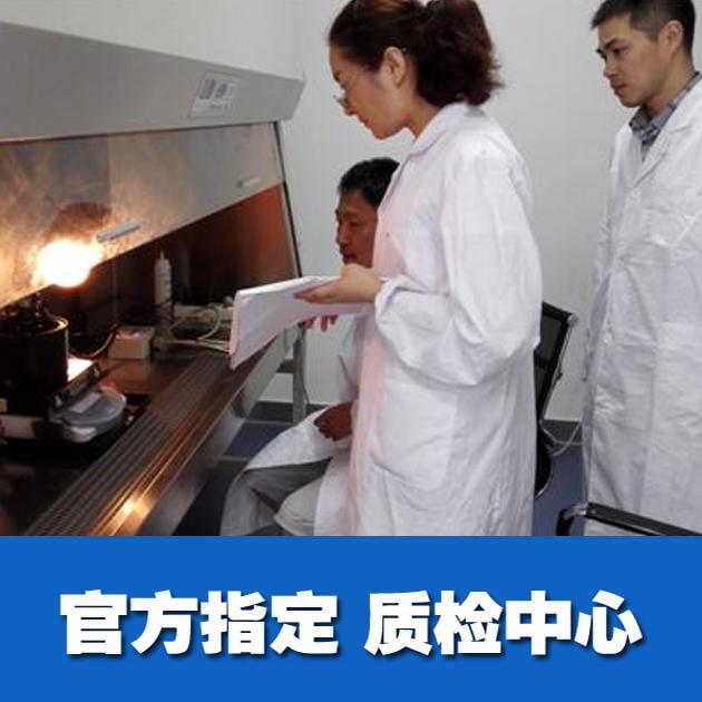 工厂量具校准证书、实验室仪器校准、ISO年审量具计量校准